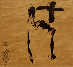 Antoni Tàpies. Untitled (for MoMA). Original color lithograph, 1991.