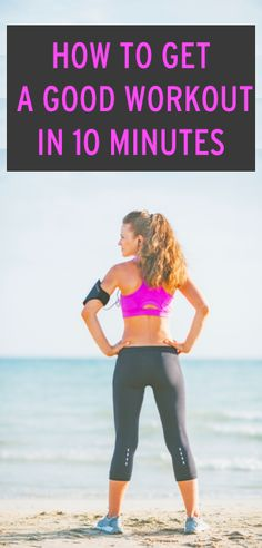 This fast workout will send your heart rate through the roof while forcing your muscles to work explosively for a lean, toned and totally functional body.