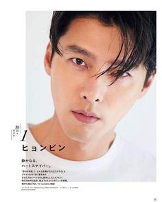 Hyun Bin, Belle Photo, Kdrama, Actors, Korean Actors, Dancing With The Stars, Actor