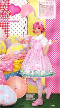 kitsch couture kawaii lolita style Happy garden