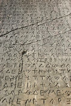 Inscription on Lycian tomb. Lycian was an Anatolian language spoken in what is now the Antalya region of Turkey up to about the 3rd Century BC, when the Lycians adopted Greek as their languages. Lycian is thought to have developed from Luwian, a language spoken in Asia Minor before the arrival of the Hittites (c. 18th century BC), and was related to Lydian. Around 180 inscriptions in Lycian dating from the fifth and fourth centuries BC have been found..