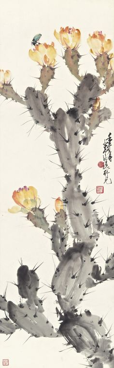 Chao Shao-ang 趙少昂作品 saved by oldsum Japan Painting, Ink Painting, Watercolor Paintings, Watercolor And Ink, Watercolor Flowers, Tinta China, Art Japonais, Cactus Art, China Art