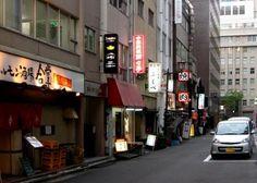 Tokyo Yaesu