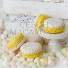 Сахар делает меня счастливым и вдохновляет. У меня тяжелая сахарная  зависимость. Я называю его «гранулированное счастье». Дэвид Линч #sezonmacaron #macaron #macaroon #макарон #макарун