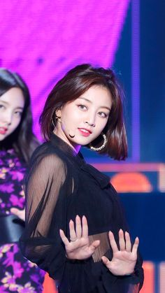 twice ♡ jihyo Nayeon, Kpop Girl Groups, Korean Girl Groups, Kpop Girls, Karaoke, Leader Twice, Park Ji Soo, Twice Korean, Jihyo Twice