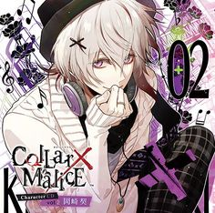 Collar x Malice Anime Chibi, Manga Anime, Hot Anime Boy, Anime Boys, Video Game Anime, Video Games, Dengeki Daisy, Cute Games, Bishounen