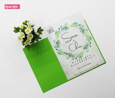 #lovely #wedding #invitation