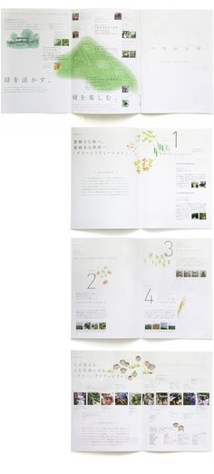 I like the layout for instructional booklets/new product catalogues