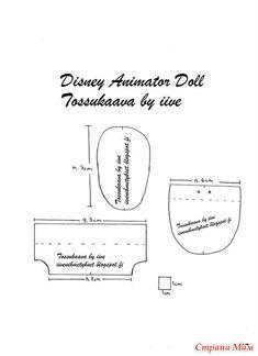 Из дневника http://www.forum.dollplanet.ru/  Выкройки даны без припусков на швы.  Брюки-клеш Сзади по талии на резинке.  Брюки-шаровары  На резинке по талии и по низу штанин.