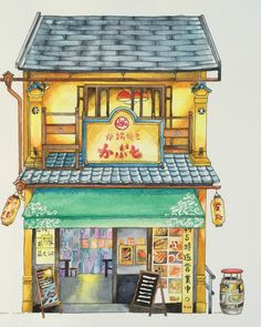 Pin by kjne on illustration in 2019 watercolor illustration, Japan Illustration, Building Illustration, Watercolor Illustration, Watercolor Art, Watercolor Japan, Watercolor Scenery, Cartoon Building, Building Drawing, Building Art