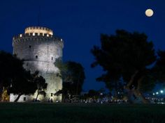 Thessaloniki Cultural Capital, Thessaloniki, Rest Of The World, Macedonia, Vacation Spots, Us Travel, Mount Rushmore, Taj Mahal, Greece