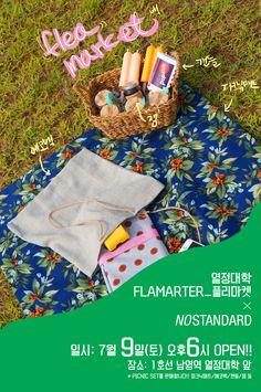 picnic_flea market poster_blog.naver.com/nostandard