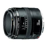 Canon EOS EF 50mm f/2.5 Compact Macro Lens product photo