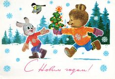 С Новым годом!    Художник В. Зарубин  Открытка. Министерство связи СССР, 1983 г.   Vintage Russian Postcard - Happy New Year