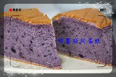 幸福洋溢 ~~: 紫薯戚风蛋糕
