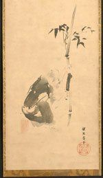 The Sixth Patriarch of Zen at the Moment of Enlightenment. Kano Tan'yū (Japanese, 1602–1674) Edo period. Date: 1635–45. Photo © Metropolitan Museum of Art
