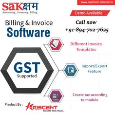 Saksham software is a ready to accounting software performs all the accounting functions