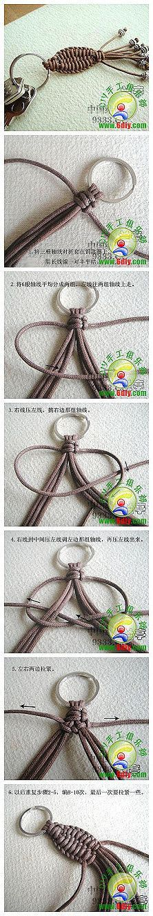 DIY Chinese Knot Key Chain