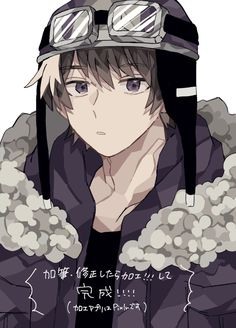 Cute Anime Boy, Anime Art Girl, Anime Guys, Anime Character Drawing, Character Art, Character Design, Epic Drawings, Anime Boy Zeichnung, Anime Akatsuki