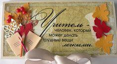 http://irusikscrap.blogspot.ru/2012/10/blog-post_1.html