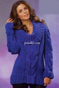 Вязаный пуловер приталенного силуэта