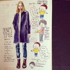 「キャリーちゃんにはかなわない、の10月16日の日記。#もったいないお化け #80s #ほぼ日 #ほぼ日手帳 #ほぼ日umu #techo2014 #fashion #style #coordinates #fashionillustration #illustration #ファッションイラスト #絵日記…」