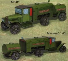 WWII Soviet Tanker BZ-39 Free Paper Model Download