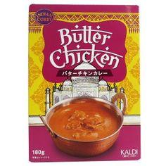 Tea Packaging, Packaging Design, Coffee Farm, Chicken Tikka Masala, Indian Curry, Milk Tea, Butter Chicken, Spices, Desserts