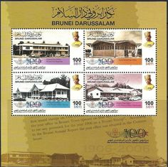 Stamp: Brunei Postal Service, Cent. (Brunei Darussalam) (Brunei Postal Service, Cent.) Mi:BN BL30