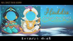 Disney Codes, Animal Crossing Game, Disney Theme, A Whole New World, Animal Paintings, Aladdin, Funny Cute, Pixel Art, Kawaii Anime
