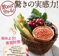 きらりのおめぐ実 Acai Bowl, Web Design, Healthy Recipes, Breakfast, Food, Acai Berry Bowl, Morning Coffee, Design Web, Essen
