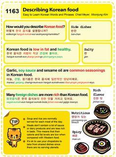1163 Describing Korean food