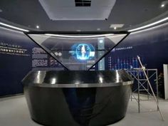 Modern Science: 3D Holographic display Glass Holographic Displays, Event Design, Art Museum, Inventions, Science, Good Things, Technology, Digital, Exhibitions