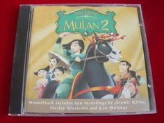 Mulan 2 OST - 01. Lesson number one