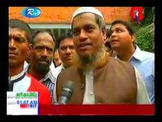 Today Bangla News Live 23 December 2016 On RTV All Bangladesh Exclusive ...