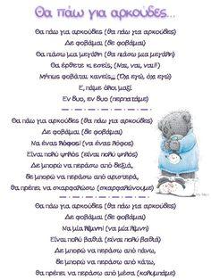 Νηπιαγωγός για πάντα....: Ζώα σε Χειμερία Νάρκη: Αρκούδες Preschool Music, Preschool Education, Preschool Themes, Preschool Kindergarten, Math Games For Kids, Winter Activities For Kids, Music For Kids, Art For Kids, Animals That Hibernate