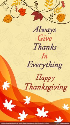 Thanksgiving Iphone Wallpaper, Give Thanks, Happy Thanksgiving, Thankful, Cards, Diy, Gifts, Free, Happy Thanksgiving Day