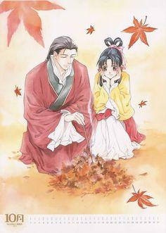 The Story of Saiunkoku Monogatari poster Kou Shurei Shuurei Shouka official