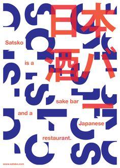 Satsko Sake Bar - Sabri Akin
