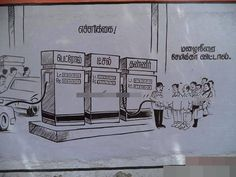 சிந்திக்க வைக்கும் ஓவியம்...!!!  #Tamilmatrimony #Savewater