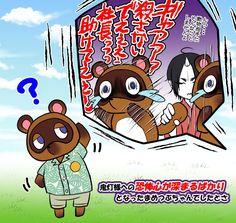 Animal Crossing Wiki, Elves, Crossover, Game Art, Geek Stuff, Manga, My Favorite Things, Comics, Anime