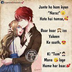 Love Quotes In Hindi, Romantic Love Quotes, Memes, Meme, Romantic Quotes