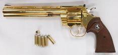 Home / Kokusai Colt Python 8inch 24k Full Gold Finish Model Gun