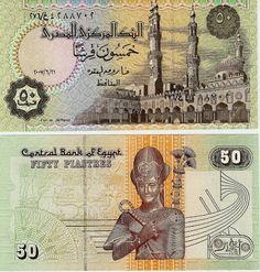 Egypt paper money