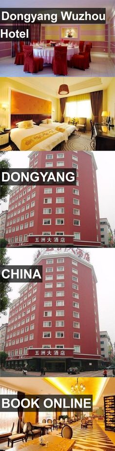 Dongyang Wuzhou Hotel in Dongyang, China. For more information, photos, reviews and best prices please follow the link. #China #Dongyang #travel #vacation #hotel