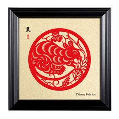"""Framed Artwork of Chinese Paper-cut Art, Chinese Zodiac of Rat, with Wood Fame, 10"""" x 10"""" Picture Size by SignCharacter on Etsy"""