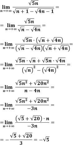 Math Teacher, Teaching Math, Math Formula Sheet, Algebra Formulas, College Math, Math Quotes, Math Charts, Physics And Mathematics, Math Vocabulary