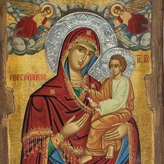 Hail O gracious Lady who in the flesh bears God for the salvation of all; and through whom the human race has found Salvation; through you may we find Paradise Theotokos our Lady pure and blessed. Alleluia Alleluia Alleluia Glory to You O God. by antiochianorthodox