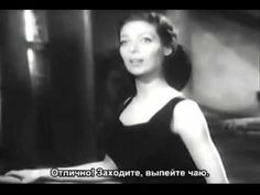 The Men In Her Life (1941) Classic Movies, Movies To Watch, Gifs, Black And White, Night, Videos, Music, Youtube, Movie Posters