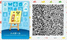 ハイボール Dream Code, Animal Games, Princess Kaguya, Live, Buffet Set, Animal Crossing Game, Acnl Paths, Happy Home Designer, Qr Codes